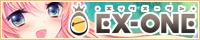 『フツウノファンタジー』|EX-ONE